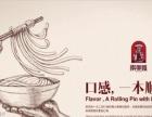 长春佐旗品牌设计、vi设计、包装设计、店面设计