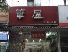 交大东门31平米文具店转让