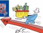 富尔斯国际微交易最全的知识大全微交易出金有手续费吗