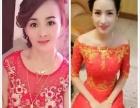 厦门漳州新娘妆 专业化妆跟妆