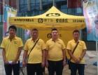 天津北京居住证明 车辆指标延期 异地验车 过户外迁
