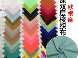 中大纺织城75D欧根麻梭织布料时尚女装休闲面料190T厂家批发