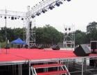 舞台搭建、活动演出、影视拍摄、租活动设备服装等