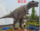 上海活动展览模型租贷