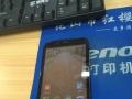 个人手机9.5新华为荣耀3c