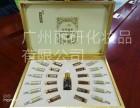 广州美鑫化妆品公司艾草药油套盒招商加盟美容院必备