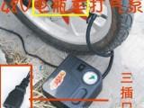 48V打气筒电动车配件车载车用打气机电动车打气泵电瓶车充气泵