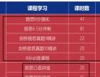 沪江网校雅思超7冲8名师VIP资源6月29日刚买,资源共享!
