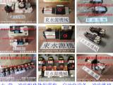 永成源油泵故障维修,东永源直供扬力冲床过载泵PC16-1P1