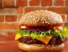 多克多炸鸡汉堡加盟费投资多少钱
