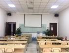 北京雅思课程培训场地出租