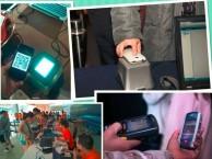 北京电子签到系统,手机二维码签到系统,手持PDA签到设备