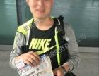 出国打工拉脱维亚工厂普工保底1.4万工商局认证