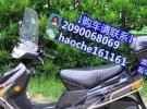 嘉凌白菜越野摩托1251元