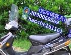 嘉凌白菜越野摩托125