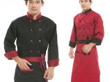酒店厨师工作服长袖红色黑领男女餐厅后厨饭店厨师工服厨师长制服