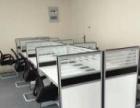 厂家低价直销,全新办公屏风卡位、大班台、主管台、