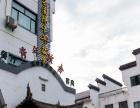 黄山市区昆仑国际青年旅舍 出租短租房