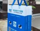 积压的环保袋无纺布袋厂积压环保袋找个出路+广和无纺布袋印刷厂