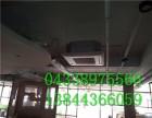 延吉延边 空调 冷库 制冷设备 空调安装 中央空调