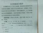 韶关市始兴县沙水工业区出租出售酒店底商毛坯房