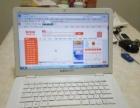 13.3寸镜面宽屏苹果笔记本,反应快,2G三代内存