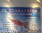 江西阿里兄弟企业服务中心-专业代办省内各类建筑资质