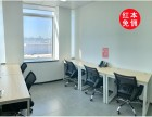 福田提供红本租赁凭证,可配合看场地