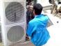 欢迎进入-%苏州新区净化器排烟通风管道(各中心)%制作安装电