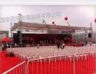 铁马护栏 帐篷租赁 西安同乐会展