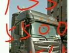 为潍坊货主找到合适的回程和专线3--17米空间大货车整车