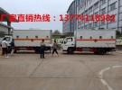 六安爆破器材运输车,烟花炮竹运输车厂家保质保量送货到家面议