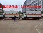 西安烟花炮竹运输车厂家,爆破器材运输车新款低价超划算