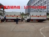南京爆破器材运输车,烟花炮竹运输车厂家价格超便宜