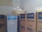 西安空调租赁空调出租液晶电视租赁冰柜出租
