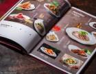 北京皮面菜譜設計菜譜制作活頁菜譜制作可上門看樣