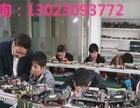 上海普陀专业零基础电脑,手机维修培训,毕业包就业