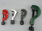 手动割管器不锈钢管子割刀 金属切管器 铜管ppr切管器