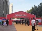 2020年上海家博会和家家博会光大会展家博会免费索票中