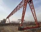 10吨跨度29+8总长37米 花架龙门一台,有效高度9米