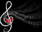 北京大兴区黄村音乐课外兴趣班