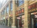 大学城 一楼临街商铺 小区出入口