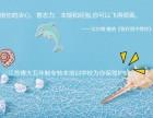 江苏南京苏州无锡南通常州五年一贯制专转本寒假班怎么选班次?