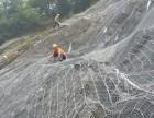 主被动防护网 边坡防护网