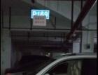 (个人信息)优质车位出售