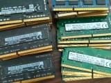 长期大量收购二手服务器硬盘内存条