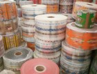 回收食品厂库存食品包装袋食品塑料卷膜和镀铝膜