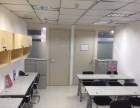 广州小型精装写字楼,财税一条龙服务