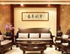 上海高价回收各种家具电脑空调办公家具