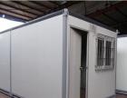 活动房,钢结构,住人集装箱,围挡的制作,安装,租赁